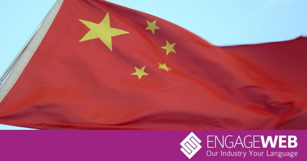 Google continues China growth